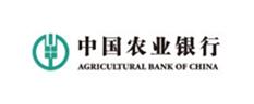中国农业银行,汇客推微信名片合作伙伴