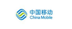 中国移动,汇客推微信名片合作伙伴