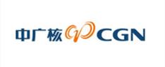 中广核,汇客推微信名片合作伙伴