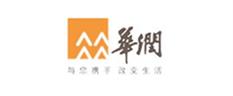 华润,汇客推微信名片合作伙伴