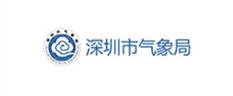 深圳气象局,汇客推微信名片合作伙伴